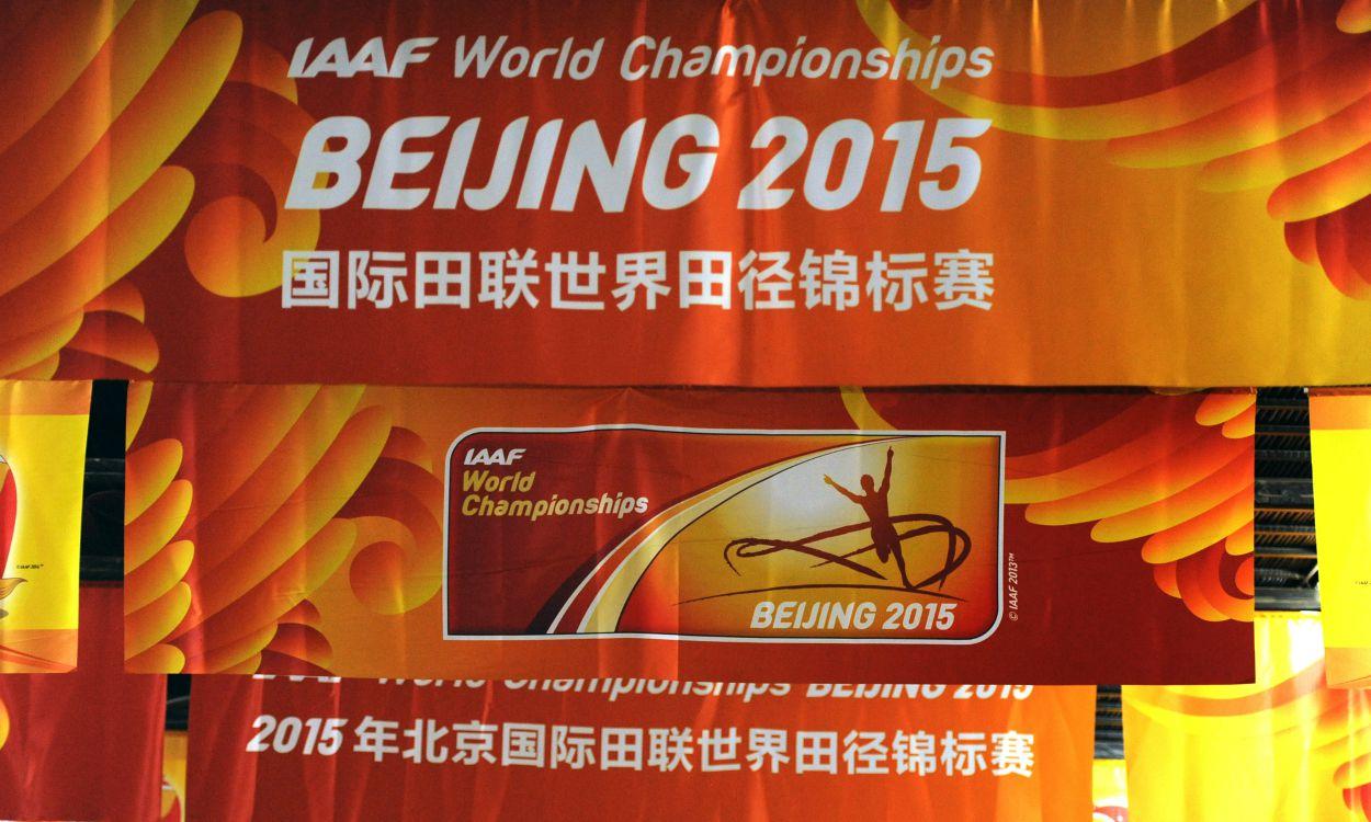 """IAAF releases details of """"extensive"""" anti-doping programme in Beijing"""