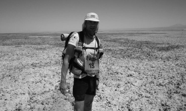 Atacama Mark C