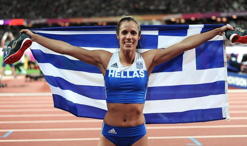 World champions: Katerina Stefanidi