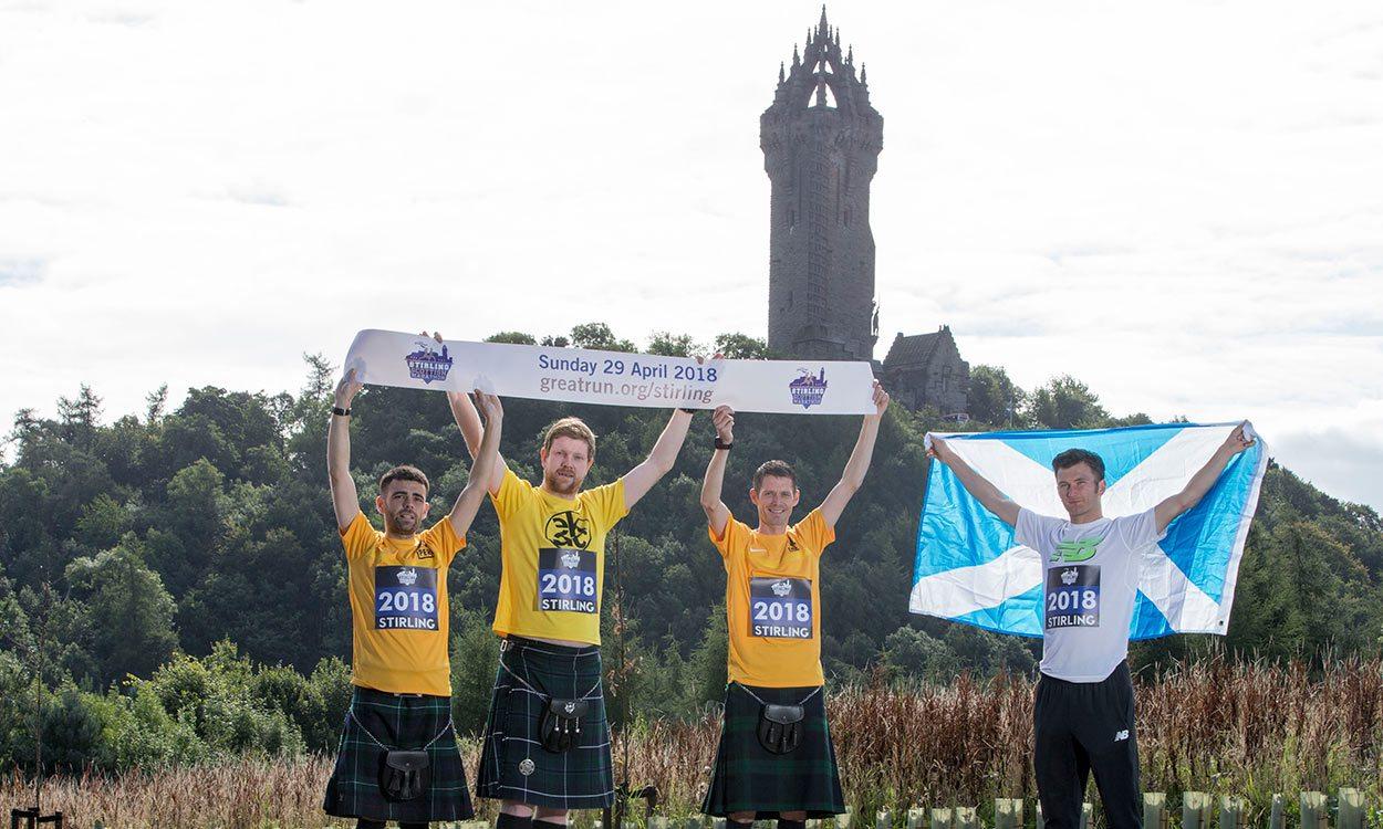 New and improved Stirling Scottish Marathon set for 2018