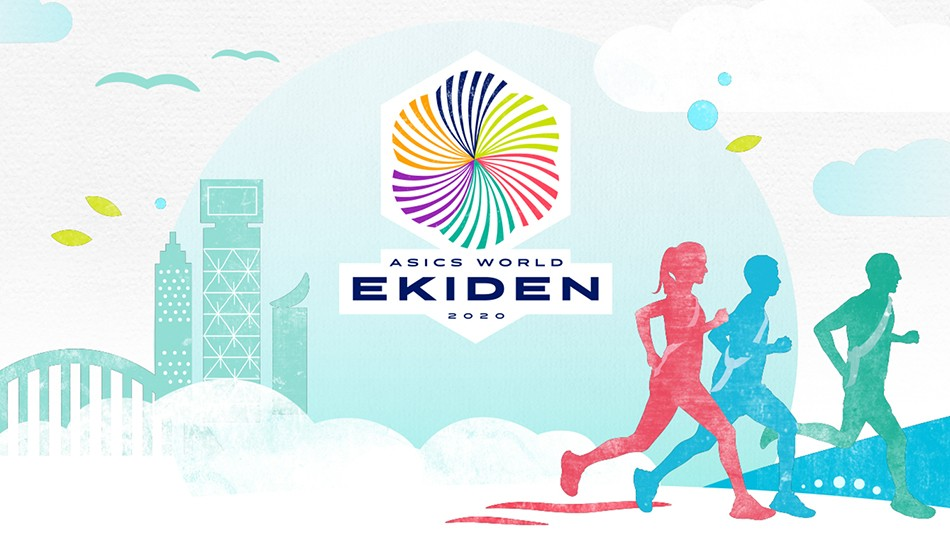ASICS World Ekiden launches