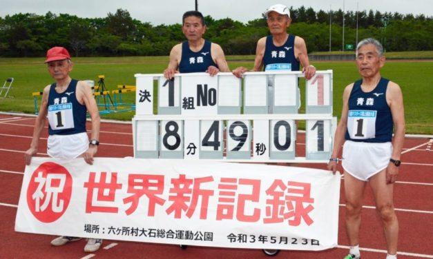 M90 world 4x400m record comfortably beaten in Japan